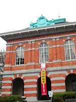 現在の熊本地方裁判所資料館の外観写真